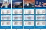 Kalendarze ścienne różne rodzaje