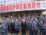 Uroczystości w Katyniu - 2009